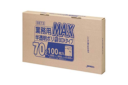 ジャパックス ゴミ袋 半透明 70L 横80×縦90cm 厚み0.025mm 業務用 MAX BOXタイプ ポリ袋 SB-73 100枚入