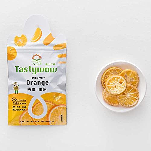 台湾産 ドライフルーツ オレンジ【極上干脆】45g×1袋 フルーツ ドライ おやつ 台湾