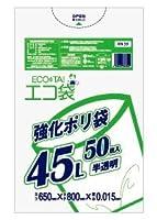 ゴミ袋45L 650x800x0.015厚 半透明 50枚 HDPE+META素材