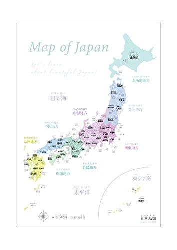 インテリアになる「日本地図」ポスターA2 ソノリテ