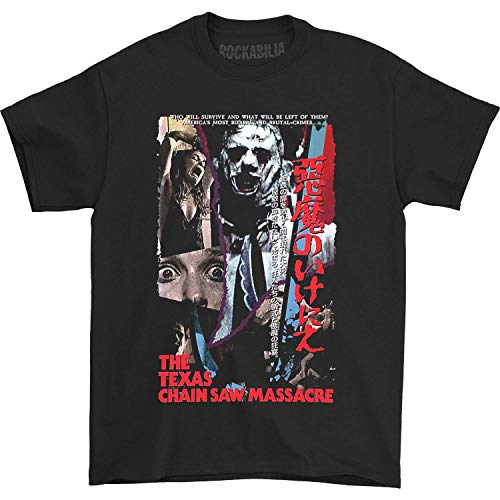 Impact Texas Chainsaw Massacre Japanese...