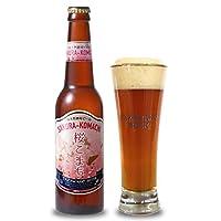 桜天然酵母ビール 桜こまち 330ml×12本セット