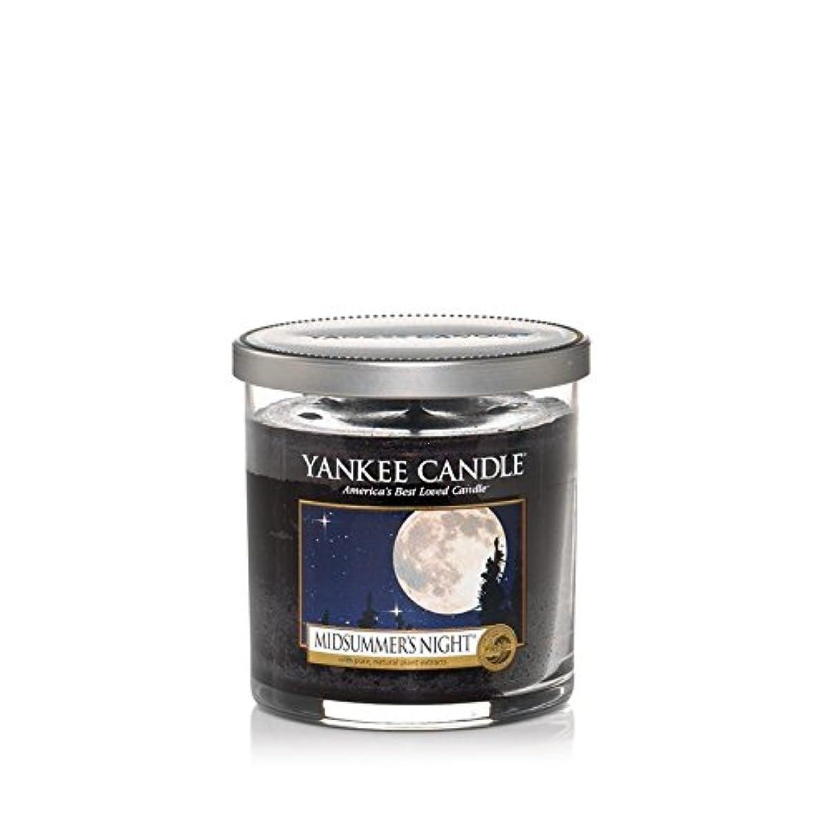 ミンチ本物のサークルYankee Candles Small Pillar Candle - Midsummers Night (Pack of 2) - ヤンキーキャンドルの小さな柱キャンドル - Midsummers夜 (x2) [並行輸入品]