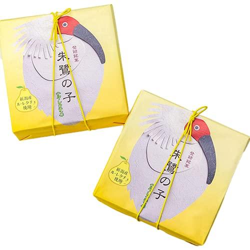 新潟銘菓 朱鷺の子 ル・レクチェ 2箱 にいがた匠の杜