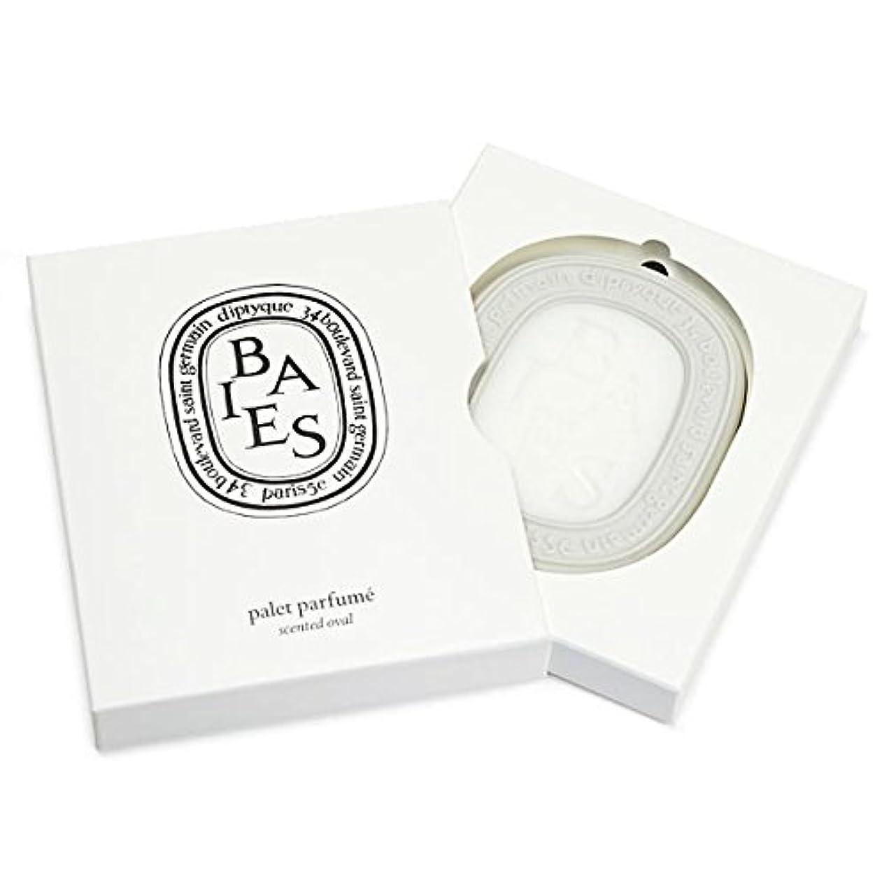 解釈イタリアのパステル(ディプティック) diptyque BAIES ルームフレグランス 並行輸入品