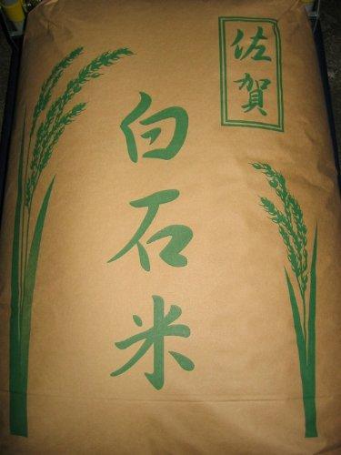 佐賀から直送 佐賀県 さがびより 玄米30k 令和2年産 (玄米 30kg)