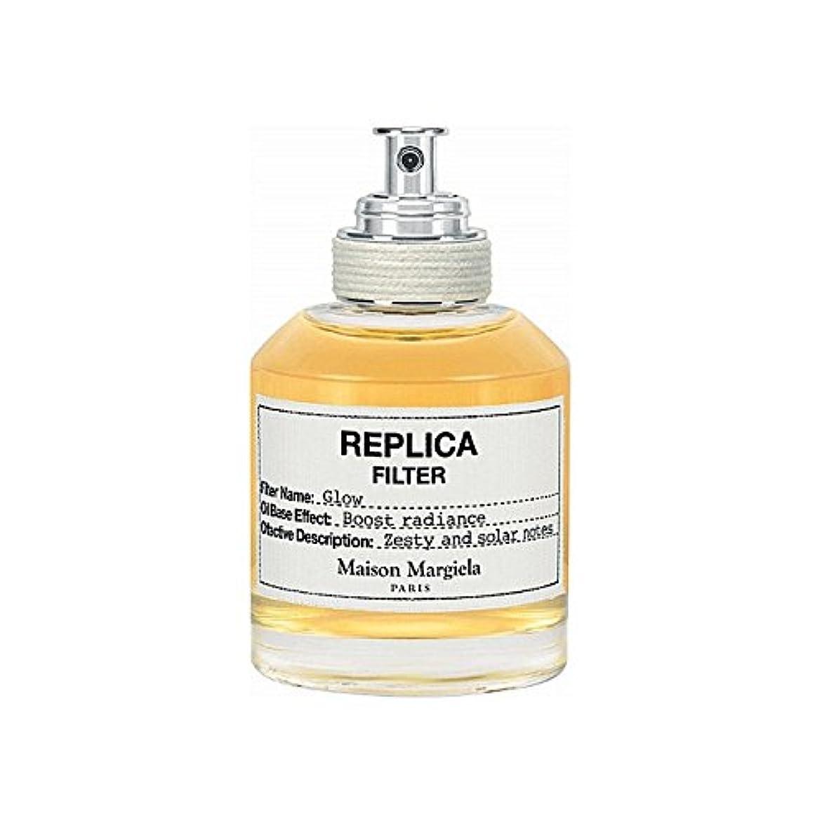 出版トムオードリース印象的メゾンマルジェラグローレプリカフィルタ50ミリリットル x2 - Maison Margiela Glow Replica Filter 50ml (Pack of 2) [並行輸入品]