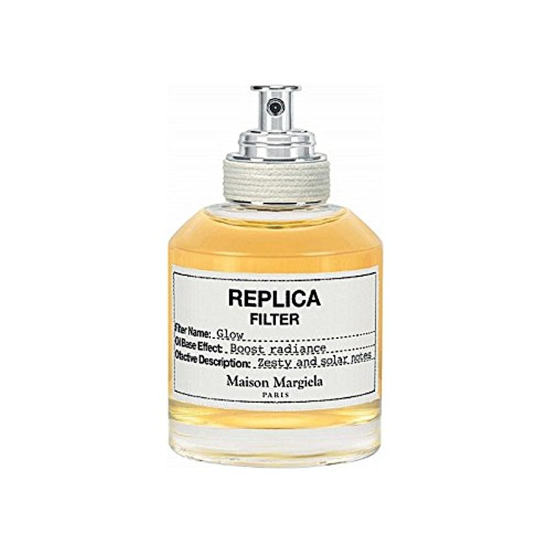 害虫推定突き出すMaison Margiela Glow Replica Filter 50ml - メゾンマルジェラグローレプリカフィルタ50ミリリットル [並行輸入品]