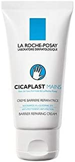 Cicaplast Mains Barrier Repairing Cream For Hands