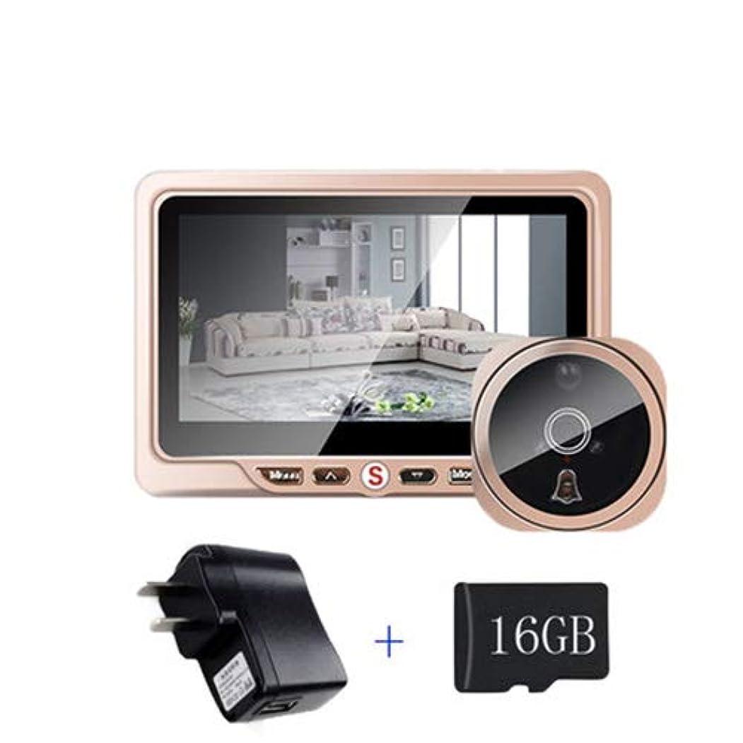 矛盾する狂信者第リングスポットライトカムバッテリー |LED のスポットライトが付いている HD の防犯カメラ、警報、双方向話、電池式,Gold