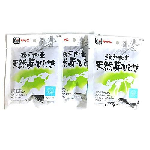 芽 ひじき 天然 瀬戸内ブランド認定 瀬戸内産 乾燥 ヒジキ 13g 3袋セット