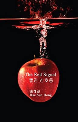 The Red Signal (Korean Edition)