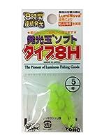 東邦産業(TOHO) 発光玉ソフト「タイプ8H」 グリーン 4号