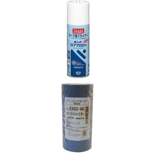 マスキングテープ用プライマーセット(カモイ 3303-HG 21mm 6巻入り)