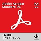 Adobe Acrobat Standard DC 12か月版(最新PDF)|Windows対応|オンラインコード版