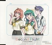 Second Flight by KOTOKO/HIROMI SATO (2003-07-24)
