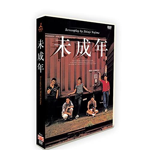 日本のテレビシ 未成年/Miseinen DVD BOX 全11話集 5枚組DVD