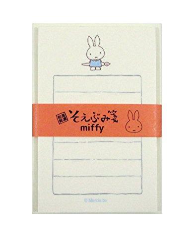 ミッフィー レターセット そえぶみ箋 万年筆 EB155B