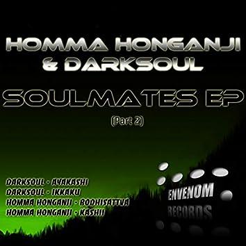 Soulmates EP (Pt. 2)