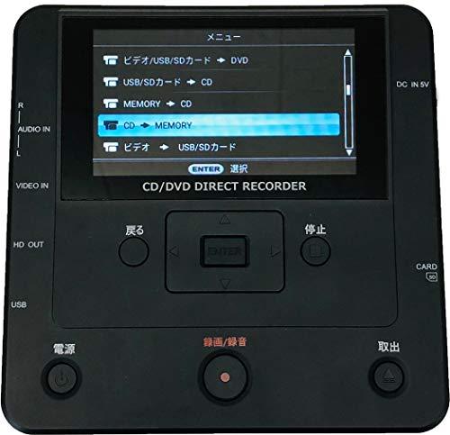 『とうしょう メディア レコーダー 録画・録音かんたん録右ェ門 CD/DVDダビング DMR-0720』のトップ画像