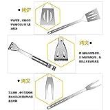 Immagine 2 strumenti per barbecue uso domestico