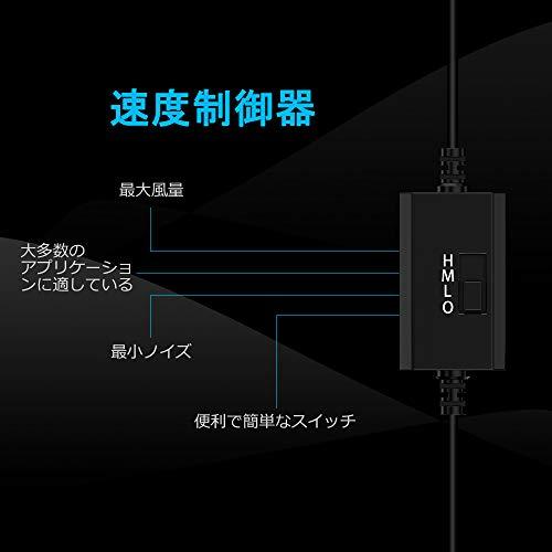 『ELUTENG 120mm ファン 静音 スピード 3段階調節 冷却ファン 強力 12cm パソコン 1500RPM/1250RPM/1000RPM USB FAN 卓上 Xbox PS ゲーム機 ルーター 冷却 対応 扇風機 薄型 サイレント 7枚羽根 省エネ USBファン』の5枚目の画像