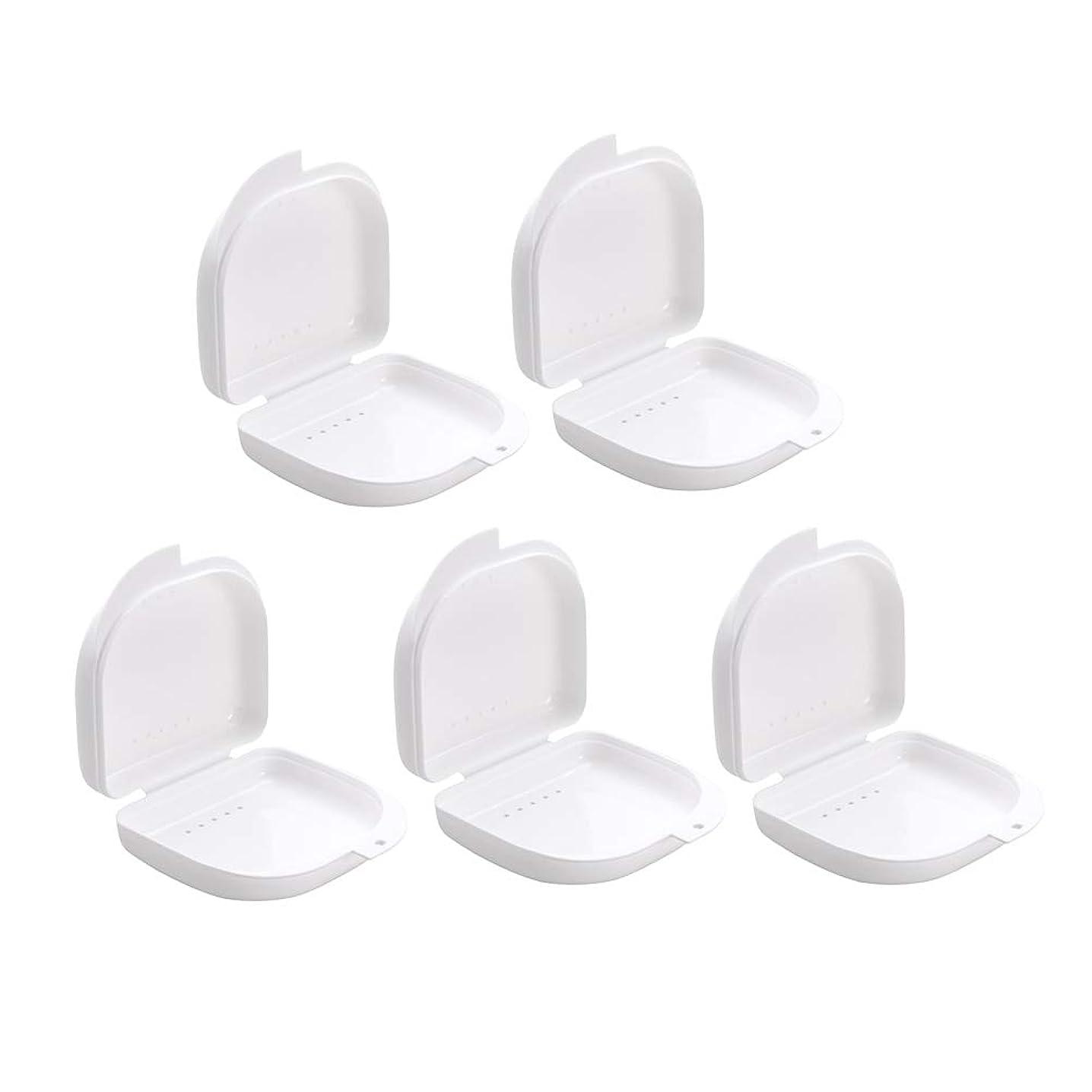 八性能スペイン語Healifty ベントホール付きデンタルケースマウスガードケースデンタルリテーナボックス5個(白)