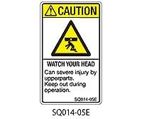 セフティデンキ SQシリーズ 注意ラベル 縦型 英文 頭上注意 5シート × 5枚 SQ014-05E