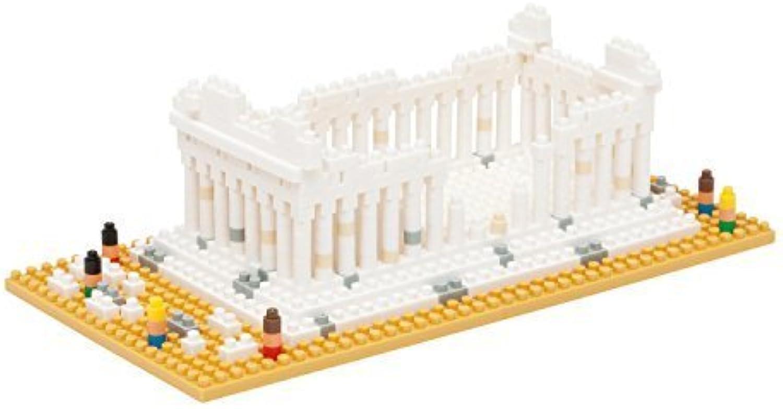 Kawada Nanoblock Parthenon Greece Athens Building Kit by PremiumJapan