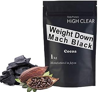 HIGH CLEAR 炭入りウェイトダウンマッハプロテイン ブラックココア味 1㎏(40食分)