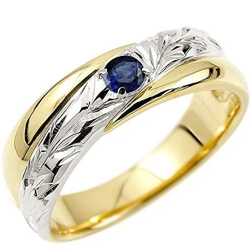 [アトラス]Atrus 婚約指輪 レディース 10金 イエローゴールドk10 プラチナ pt900 ハワイアンジュエリー サファイア エンゲージリング ピンキーリング 指輪 一粒 コンビ 16号
