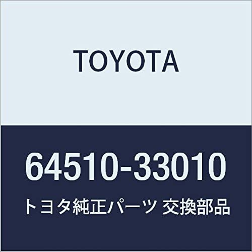 Toyota 64510-33010 Luggage Compartment Door Special price for a limited OFFicial site time Assembly Hinge
