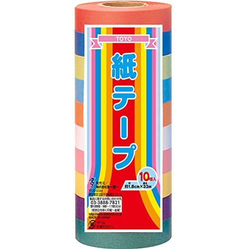 トーヨー 紙テープ 10巻入 10色セット 113022