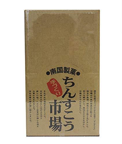 ちんすこう市場 100個入り×6箱 南国製菓 沖縄のお土産に!10種類の味が楽しめる、バラエティちんすこうセット