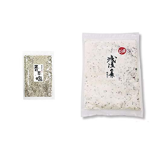 [2点セット] 香草塩 [袋タイプ](100g)・浅漬けの素[大](300g)