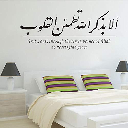 REGF Pegatinas de Pared islámicas Musulmanas Citas calcomanía islámica Dios Alá Corán Mural decoración de Sala de Estar calcomanías de Vinilo árabe Arte decoración del hogar