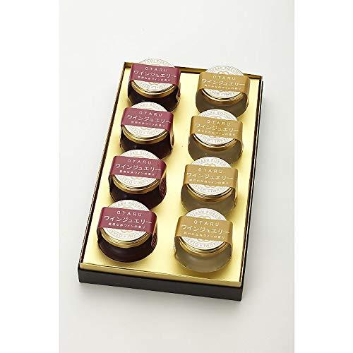 ( 産地直送 お取り寄せグルメ ) 北海道 小樽菓匠六美 高級ワインジュエリー8個(赤・白 各4個)