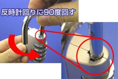 『日本ロックサービス ABUS 番号式 南京錠 155 20』の6枚目の画像