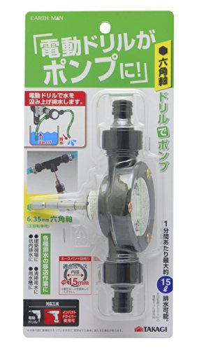 高儀 EARTH MAN 電動ドリル用 ポンプ ドリルでポンプ 六角軸 6.35mm