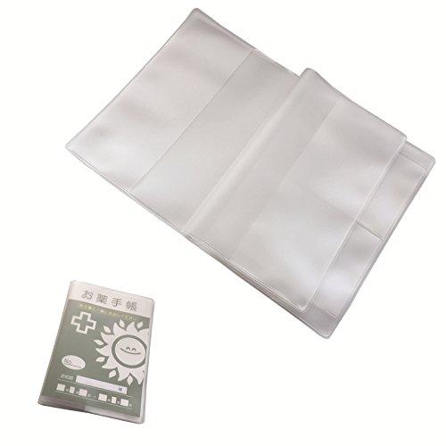 お薬手帳カバー 10枚入り A6サイズ 診察券ポケット付き EVA製