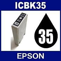 エプソン ICBK35 ブラック【互換インクカートリッジ】【ICチップ有】EPSON IC35-BK【インク】