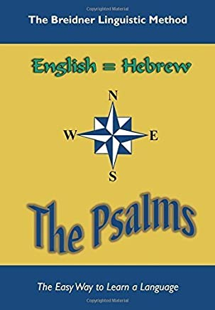 [The Psalms] [By: Breidner, Sam] [January, 2012]