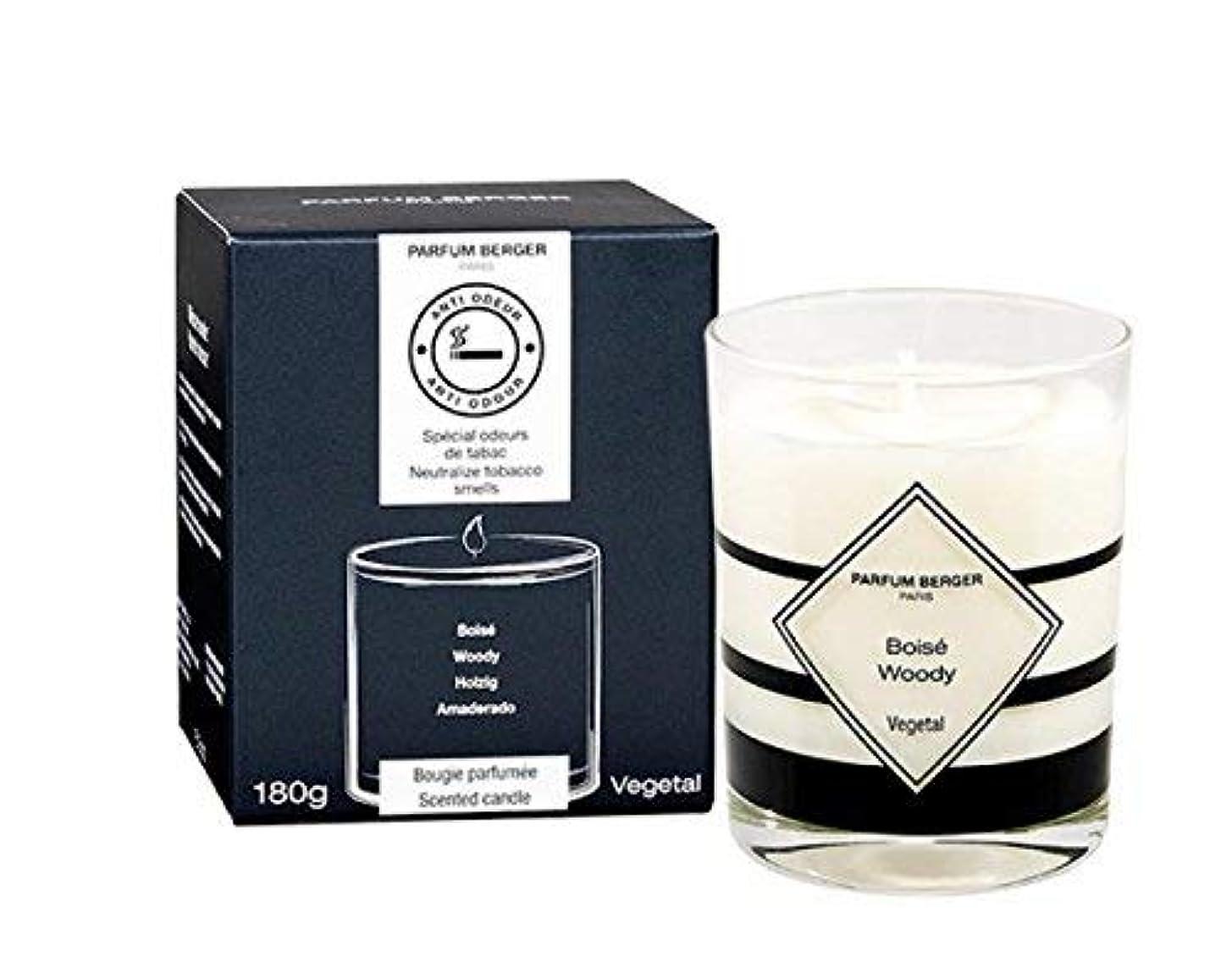 哲学博士原稿生き返らせるParfum Berger/Lampe Berger Anti-Tobacco smell candle (10 x 10 x 10 cm, white glass