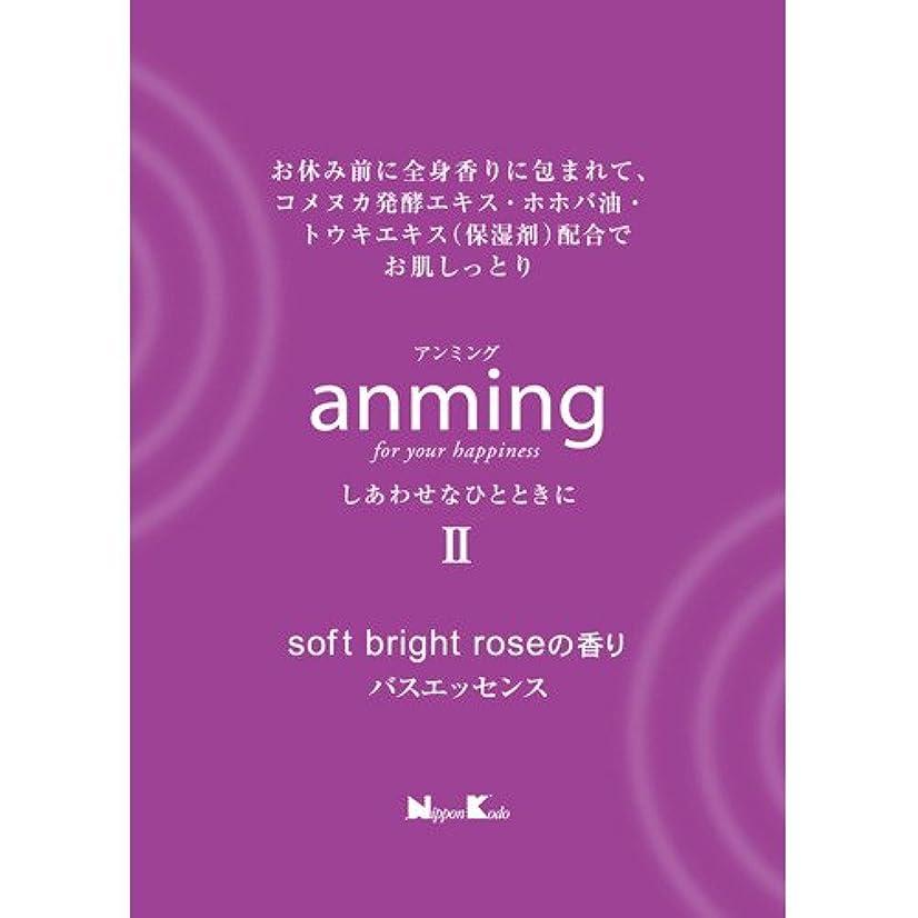 傑出したマーティンルーサーキングジュニア種類アンミング2 バスエッセンス ミニタイプ 48ml