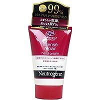 【セット品】Neutrogena(ニュートロジーナ) ノルウェーフォーミュラ インテンスリペア ハンドクリーム 超乾燥肌用 無香料 50g×6個