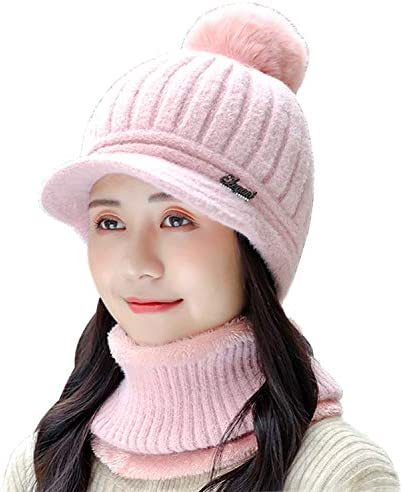 2 Piece Set Women Skull Beanie Visor Snow Ski Hat with Face Shield Neck Circle Scarf Balaclavas product image