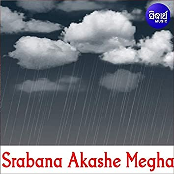 Srabana Akashe Megha