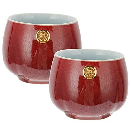 Taza de té de Kung Fu, taza de té de cerámica segura, estilo chino ligero, exquisito, bellamente empaquetada, 2 piezas para uso personal para regalos