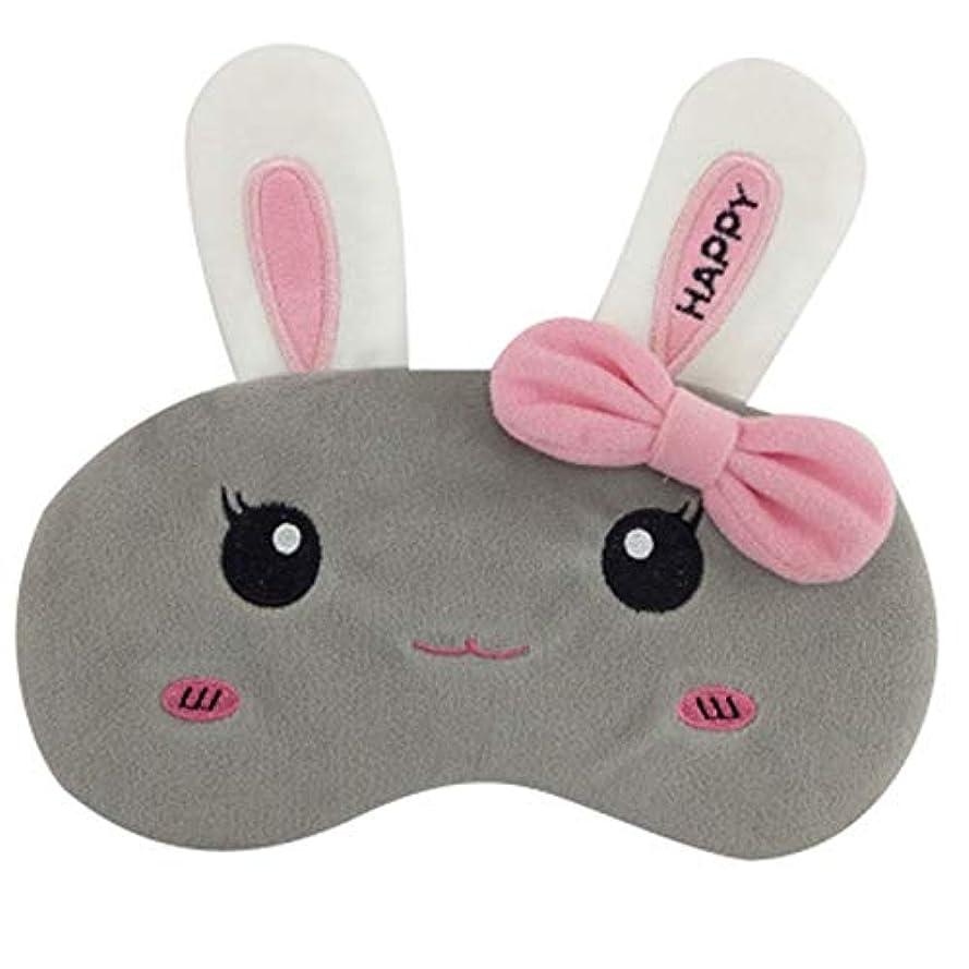 NOTE Atomus睡眠マスクナチュラル睡眠アイマスクウサギのアイシェードカバーポータブル目隠し旅行調節可能なアイパッチいいえアイスバッグ