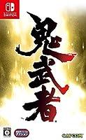 鬼武者 - Switch 【Amazon.co.jp限定】オリジナルデジタル壁紙(PC・スマホ) 配信